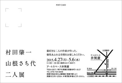 S_annai_1.jpg