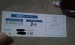 daiwa_chinu_kekka.jpg