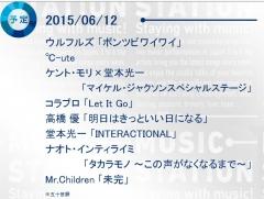 MS_℃-ute_201500612