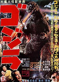 200px-Gojira_1954_Japanese_poster.jpg