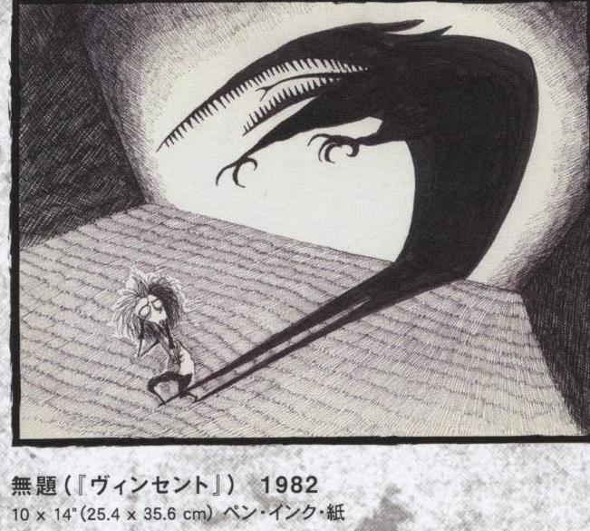 イメージ (49)