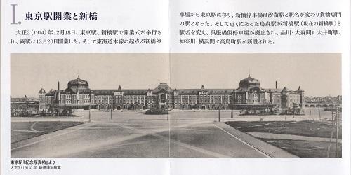 イメージ (68)