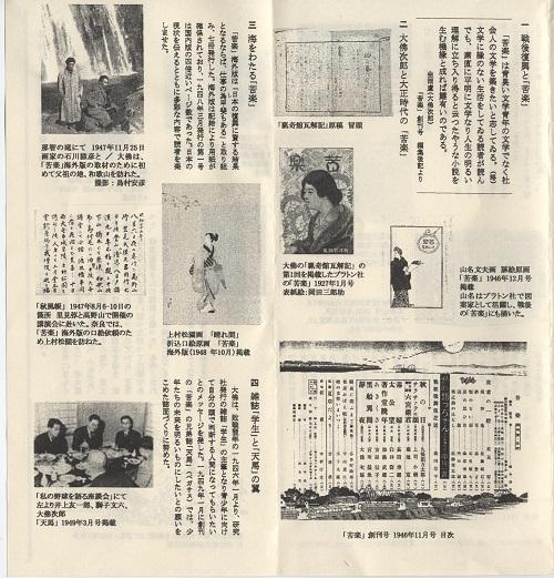 イメージ (56)