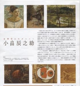 イメージ (74)