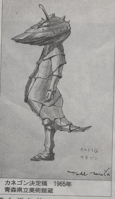 イメージ (75)