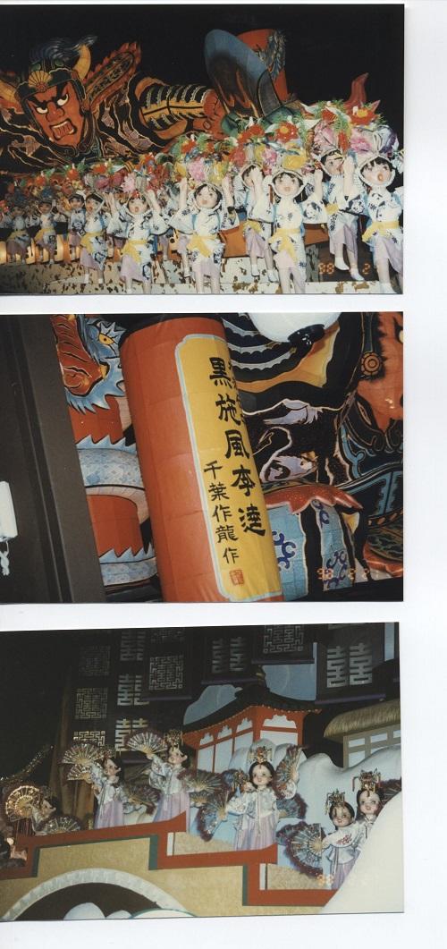 イメージ (48)