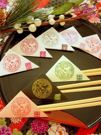 コラム お箸袋 (5)