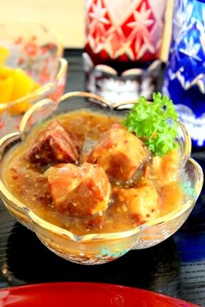 HOKO食 (3)