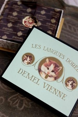 デメル 猫の舌チョコレート
