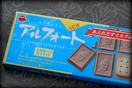 リンツ ブルボン チョコレート (2)