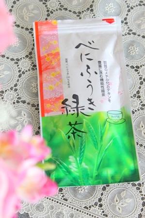 べにふうき 緑茶 (7)