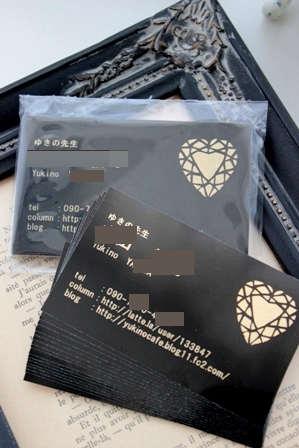 kirakiraカード (4)