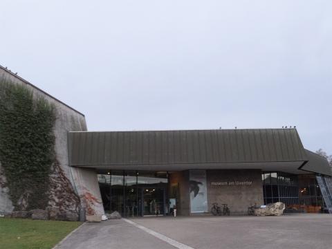 ライオンの塔の博物館2