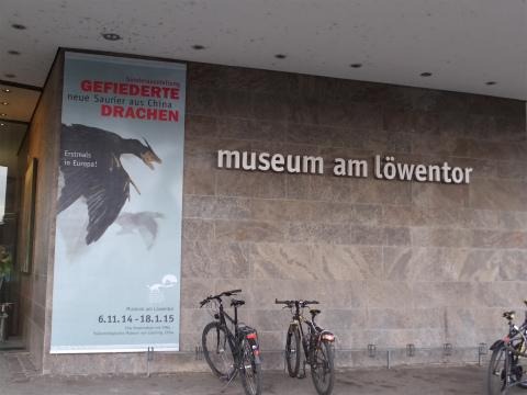 ライオンの塔の博物館3