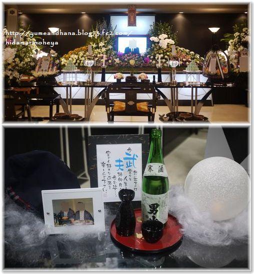 001-お葬式141209