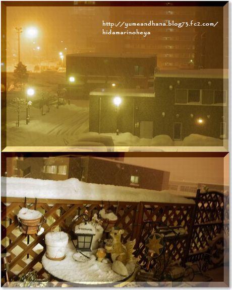 01-ホワイトクリスマス141224