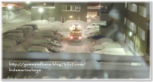 01-除雪車150118