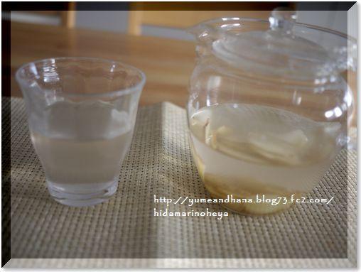 01-生姜湯②1502031