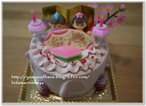 0001-ケーキ150301-3