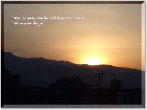001-9-夕陽150318