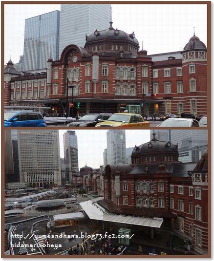 0001-東京駅150405