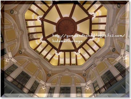 0001-東京駅150405-2028