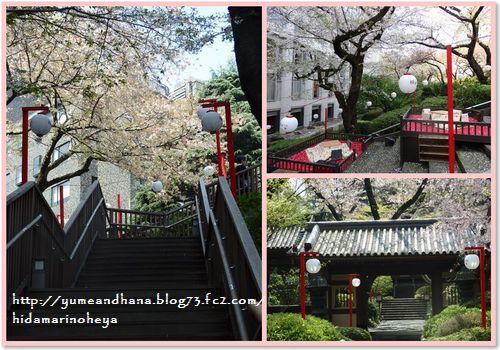 001-ホテル中庭150406-2