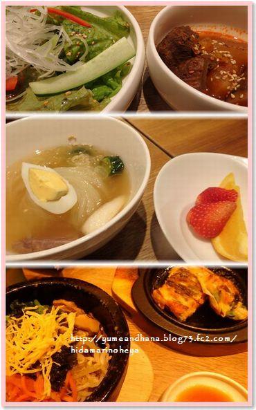 001-夜ー韓国料理150405-1900