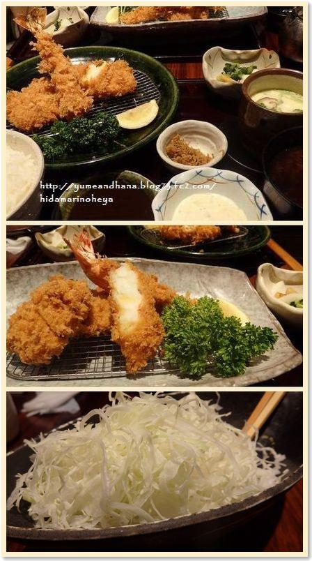 001-フライ定食150407-1418-2