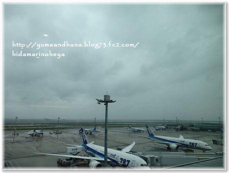001-羽田空港150407