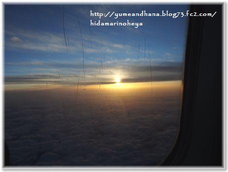 001-飛行機の中から150407