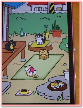 01-ネコが集まってきた150427
