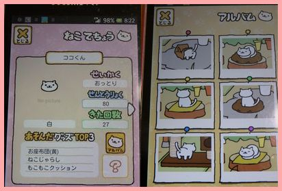 001-ココくん150427-2