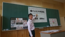 中学校講演2015年