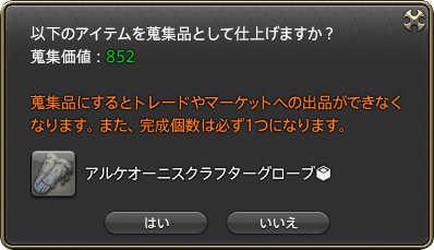 patch3-0_2.jpg