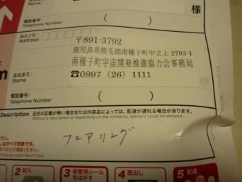 P1030830.jpg