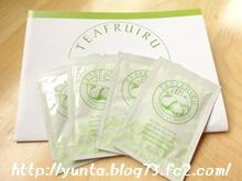 ティアフルール化粧品 基礎化粧品サンプルセット