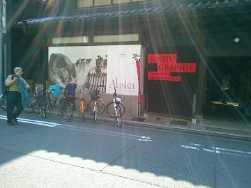 KYOTO GRAPHIE 2