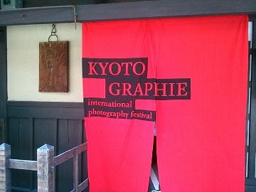 KYOTO GRAPHIE 1