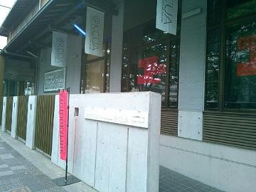 京都国際写真祭3