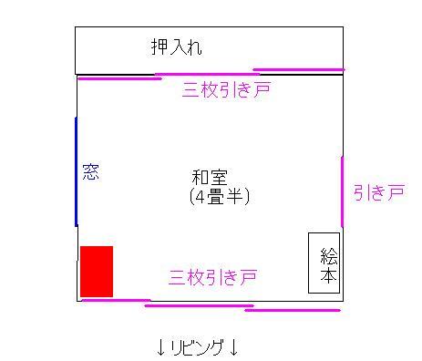 20150112115548f37.jpg