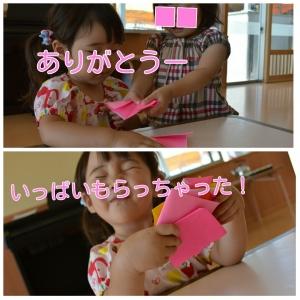 20150527085549083.jpg