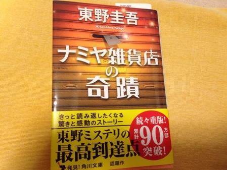fc2blog_20150622231355ff6.jpg