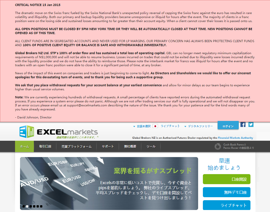 20150115ExcelMarkets.png