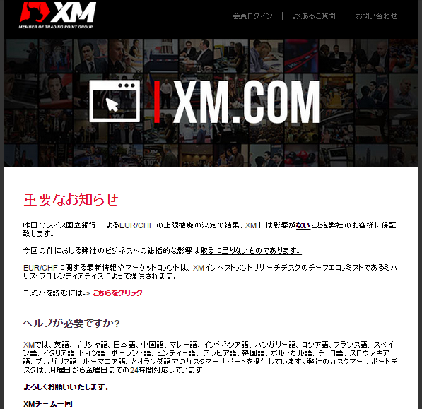 20150117XM.png