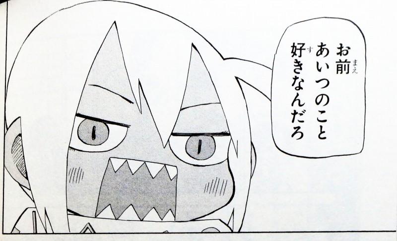 Shinihibi-OmaeAitsunokotoSukinandaro.jpg