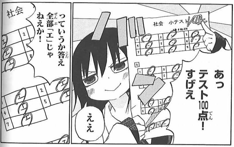Shinihibi-TtekaKotaeZenbuEjaneeka.jpg