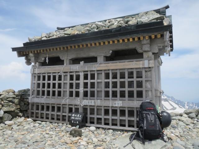 6月14日 雄山神社