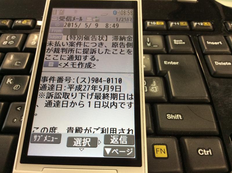 IMG_1319_convert_20150509092256.jpg