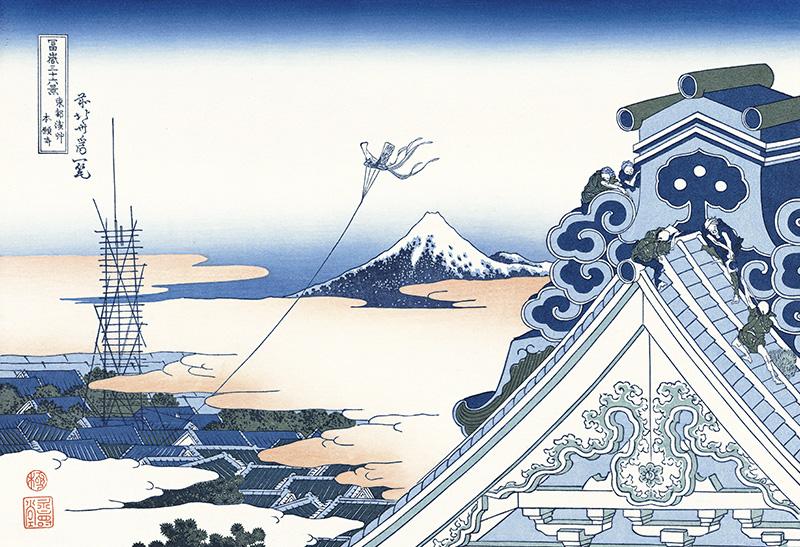 hokusai029_main.jpg